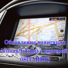Обновление навигации Nissan/Infiniti на HDD 2010-2019
