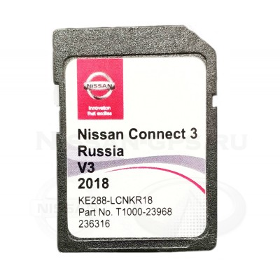 Nissan Connect 3 Россия 2018-2019