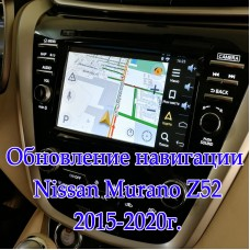 Обновление нацигации Nissan Murano Z52